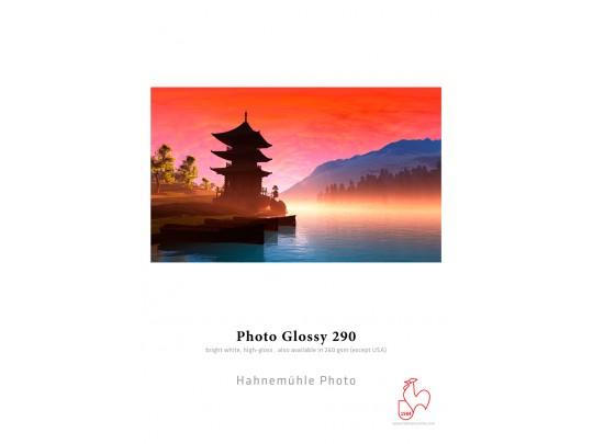 HM_Photo Glossy 260g, A4 box 25 sheets